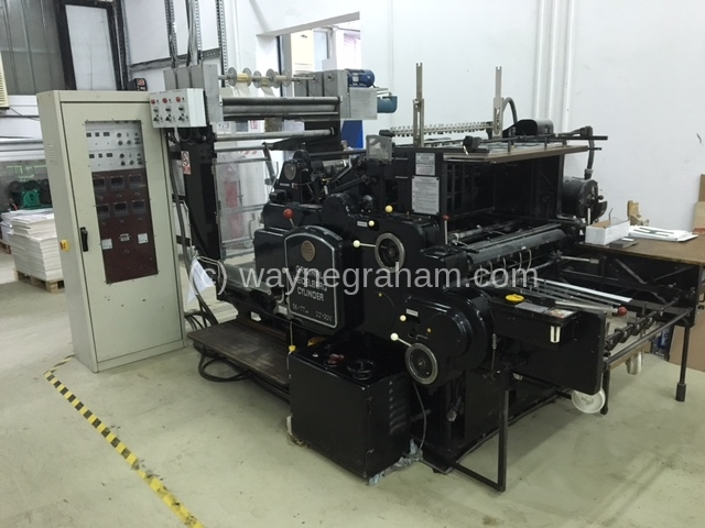 Image of Used Heidelberg SBG Cylinder With Hot Foiling Attachment