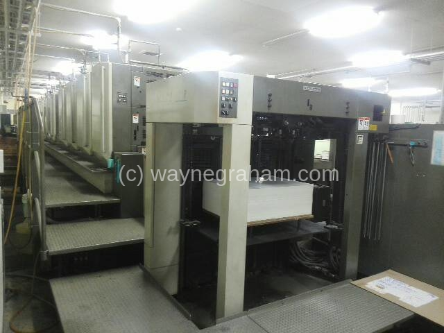 Image of Used Komori Lithrone S 840 P Eight Colour Printing Press